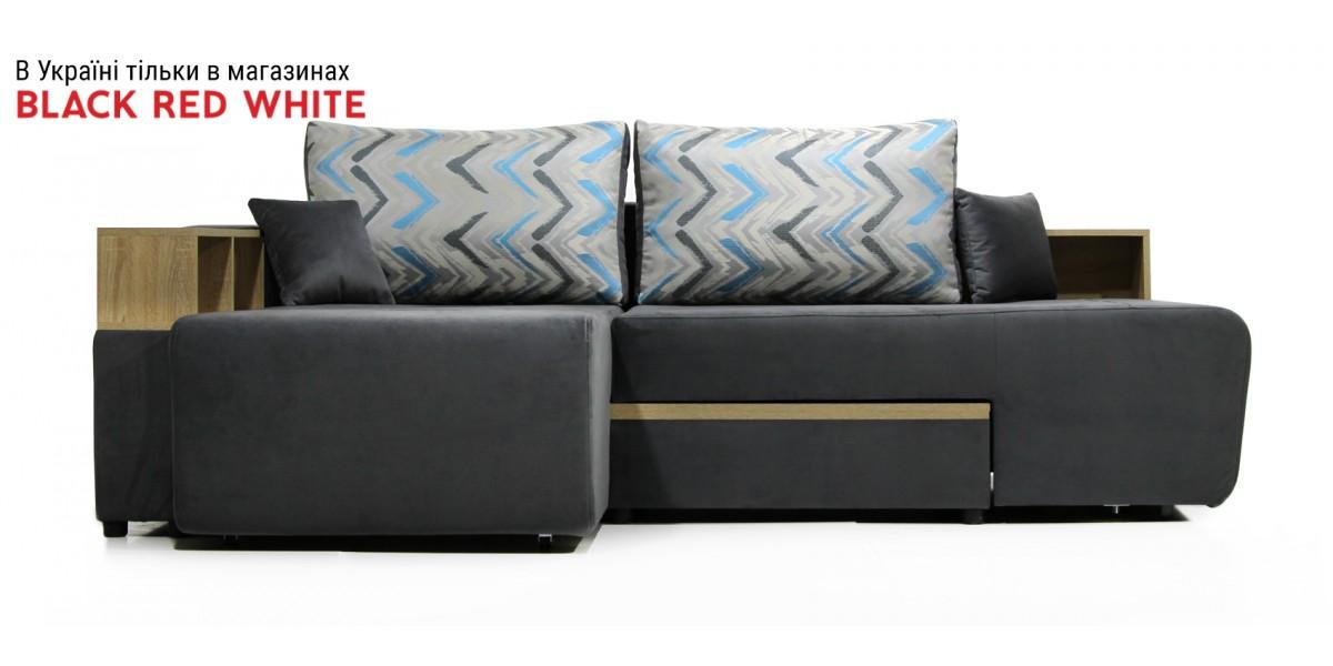 Sofa K90