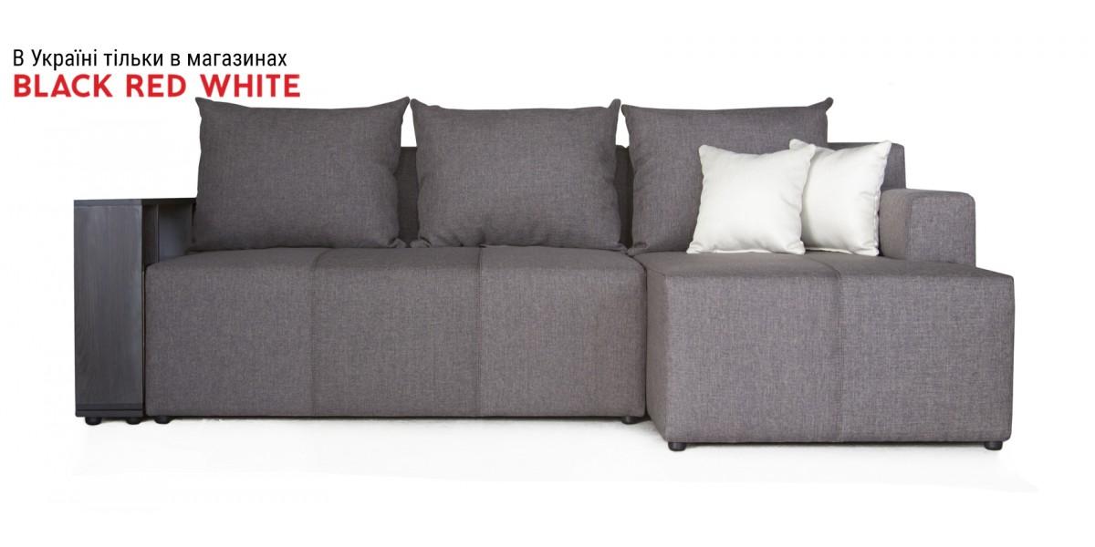 Sofa K95