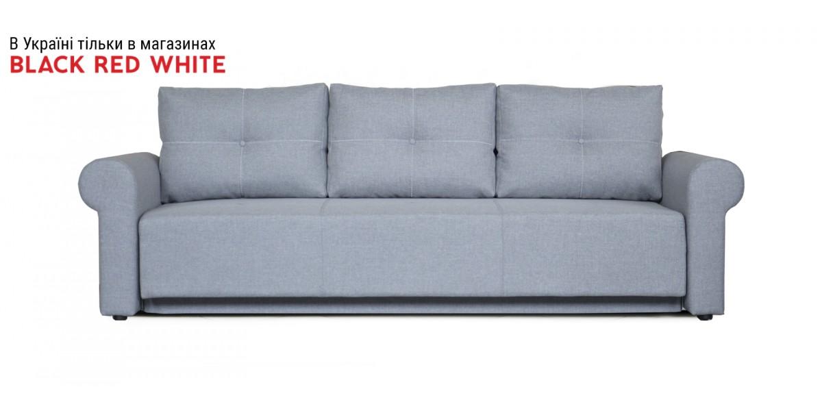 Sofa P79