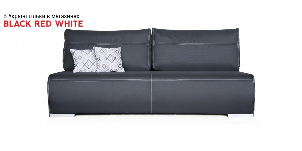 Sofa P90