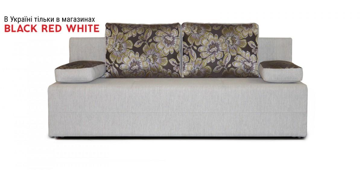 Sofa P91