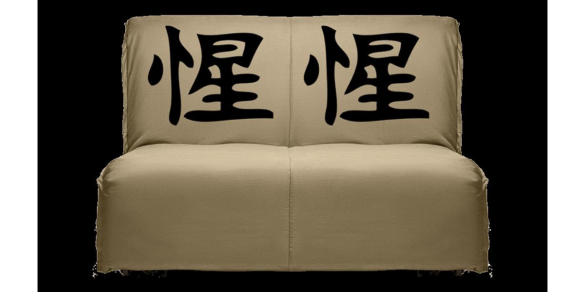 Sofa FUSION A